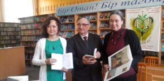 Ирина Переверзева пообещала порадовать новинками шымкентскую библиотеку уже в следующем году
