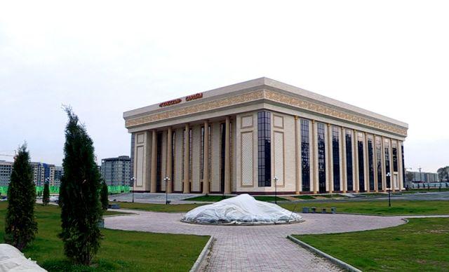 "Дворец торжеств ""ТУркестан"""