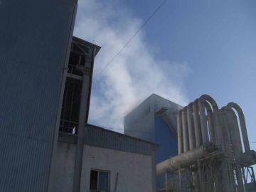 проект по производству высококачественного кремния на базе предприятия ТОО «Стекло К»