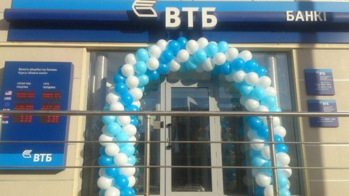 Филиал банка ВТБ в Актобе