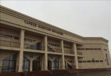 Международный день музеев Южно-Казахстанский областной историко-краеведческий музей отметил по особенному