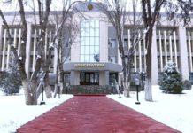 В областной прокуратуре прошло заседание общественного совета