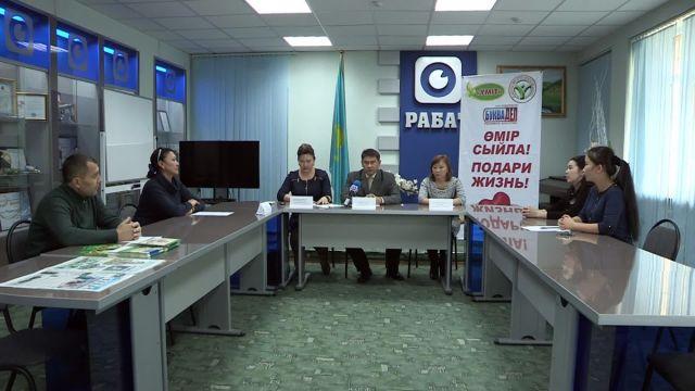 """Сотрудники общественного объединения """"Умит"""" и южноказахстанские врачи-трансплантологи провели пресс-конференцию"""