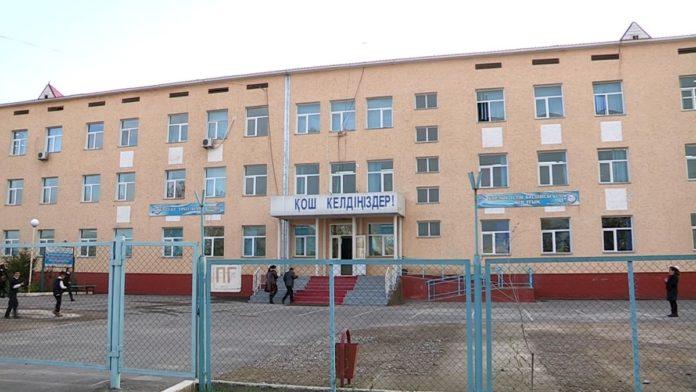 Школа № 53 имени Хамзы
