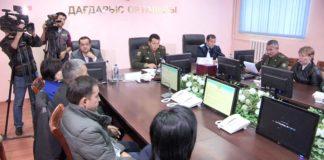 Сотрудники областного департамента по ЧС провели круглый стол с предпринимателями - руководителями крупных рынков