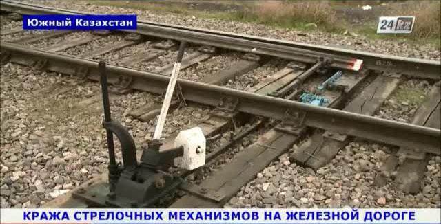 В Южном Казахстане мастер предотвратил аварию на железной дороге
