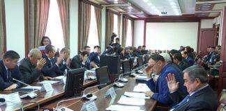 Вопрос выделения средств обсуждался на постоянной комиссии областного маслихата по бюджету и развитию экономики.