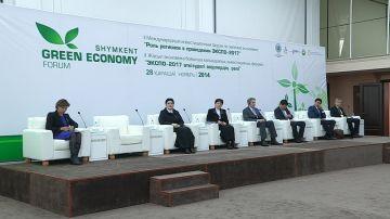 """Второй инвестиционный форум по """"зеленой"""" экономике"""