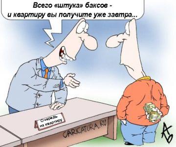 За девять месяцев 2014 года в ЮКО было зарегистрировано 2846 фактов мошенничества