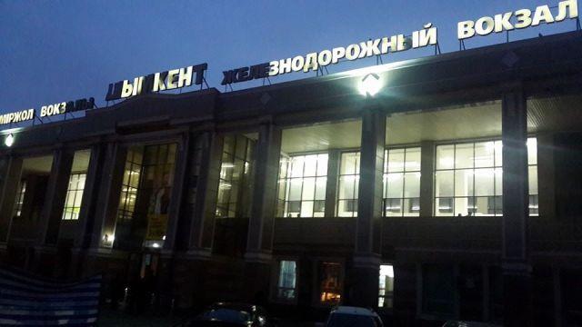 ЖД вокзал Шымкент