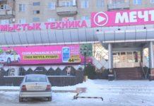 """В день независимости Казахстана, магазин """"Мечта"""" дарит своим покупателям скидки"""