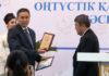 В Южно-Казахстанской области наградили самых успешных бизнесменов