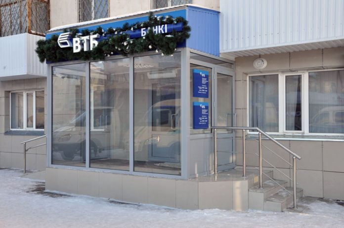 Новое отделение Филиала Банка ВТБ (Казахстан) в Кокшетау