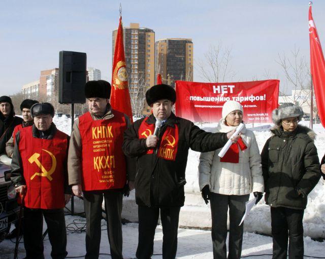 КНПК: мы за народные тарифы!