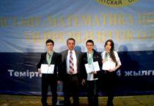Ученик из Шымкента завоевал золото на Президентской олимпиаде