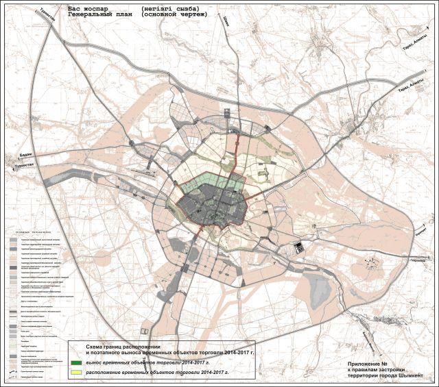 Схема размещения временных объектов торговли на территории города Шымкента