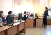 Курсы компьютерной грамотности для тех кому за 40 от Kaspi банка