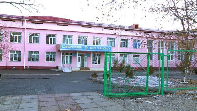 Школа № 40