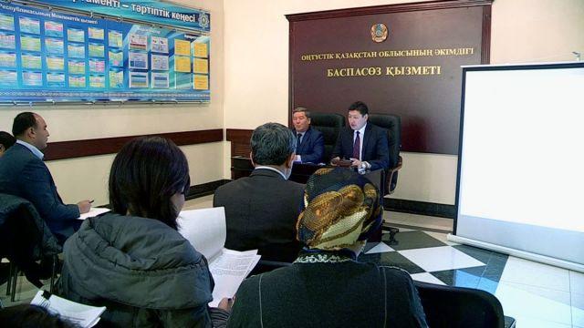 Перед представителями СМИ отчитались руководители управлений по инспекции труда и внутренней политики