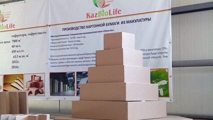 Завод по выпуску гофрокартона «Казбиолайф» открыт на территории СЭЗ