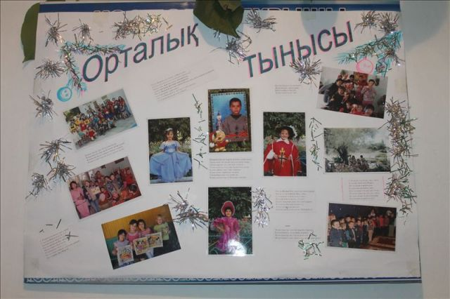 Фотографии на память остаются и в стенгазете