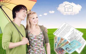Прежде чем приступить к строительству дома, необходимо подготовить документы, разрешающие это строительство