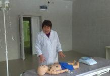 Областная детская больница