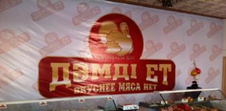 Лучшую в СНГ индейку производят в Южном Казахстане