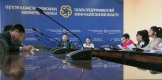 В областной палате предпринимателей подвели итоги стажировки молодых специалистов из Южного Казахстана в Германии.
