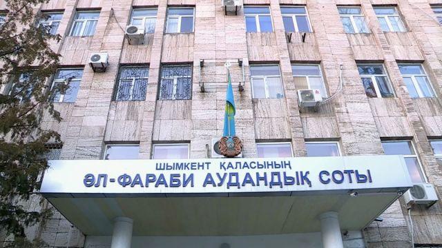 Аль-Фарабийский районный суд г. Шымкент