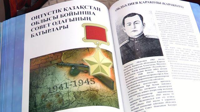 В СНГ 2015-й объявлен Годом ветеранов