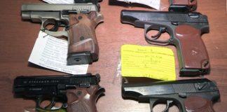 В ЮКО продолжается выкуп травматического и бесствольного огнестрельного оружия.