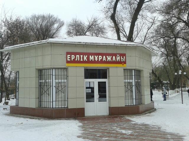 В музее «Ерлiк» прошел круглый стол , посвященный 70-ти летию Победы