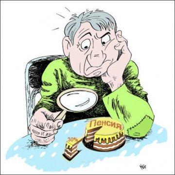 Казахстанцам, проживающим в медико-социальных учреждениях, хотят ограничить выплату солидарных пенсий в размере 30%