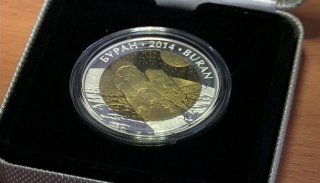 """Биколорная монета """"Буран"""""""