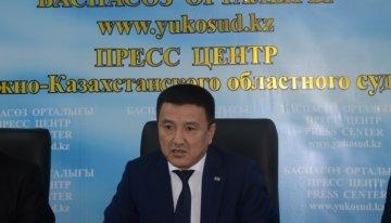 Председатель Южно-Казахстанского областного суда Нурсерик Шарипов