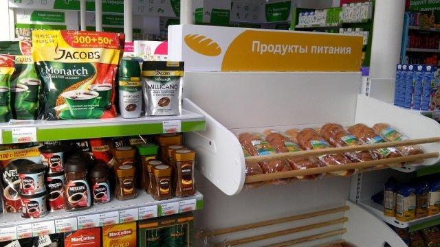 Здесь, можно приобрести продукты - хлебо-булочные изделия, молочные продукты и каши
