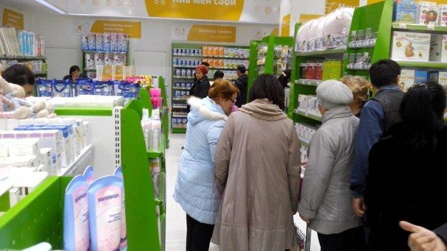 Для удобства клиентов супермаркет разбит на три сектора