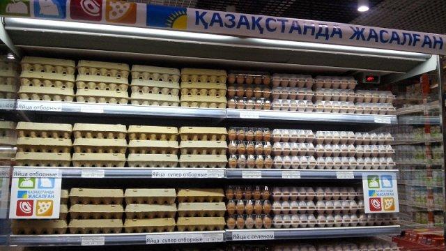 Скоро яркие указатели «Сделано в Казахстане» появятся ни только во всех магазинах, но и на базарах областного центра
