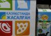 Теперь, внимание покупателей привлекают цветные таблички, которые расположены на полках с отечественной продукцией