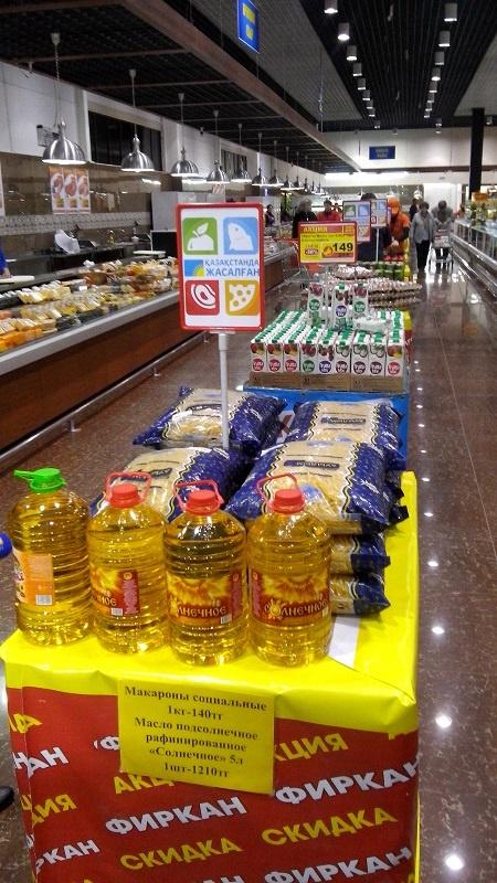 Выбирая казахстанский продукт, покупатели поддерживают не только производителей, но и инвестируют в экономику страны