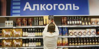 Предприниматели не сделавшие оплату, с 21 января обязаны прекратить продажу горячительных напитков