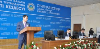 Отчетная встреча акима города с населением Шымкента