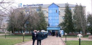 """""""КазТрансГаз Аймак"""" открыл центр по обслуживанию населения"""