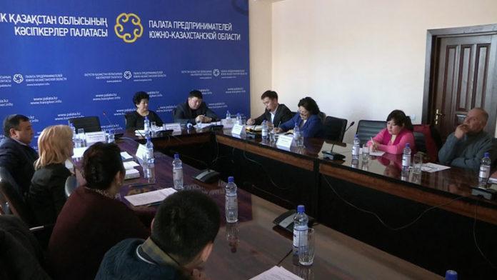 В палате предпринимателей ЮКО прошло совещание по решению проблемных вопросов текстильной отрасли.