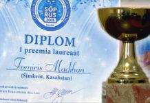 Ученица шымкентской школы искусств заняла первое место на конкурсе в Таллине