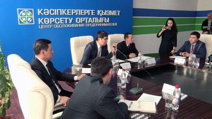 В Шымкенте представлены новые программы по поддержке предпринимательства