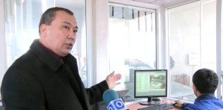 Ержан Калымбетов