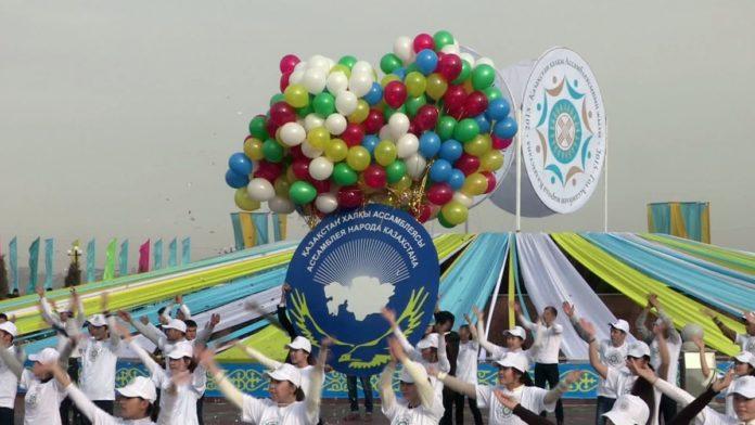 Шымкент принял эстафету празднования 20-летия Ассамблеи народа Казахстана
