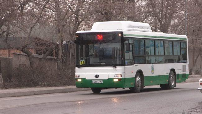 На шымкентские улицы вышли новые автобусы, работающие на газе